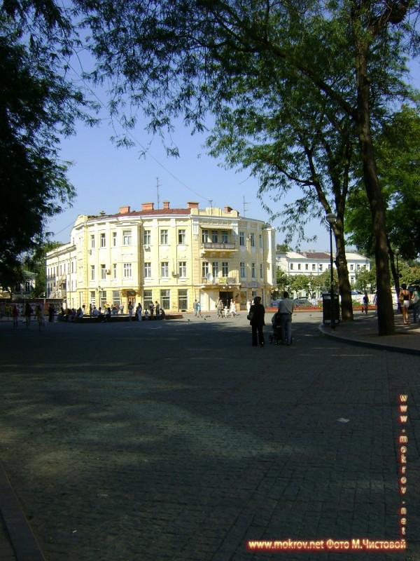 Город Одесса — Украина Германии