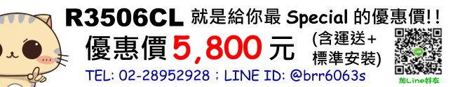 R3506CL price