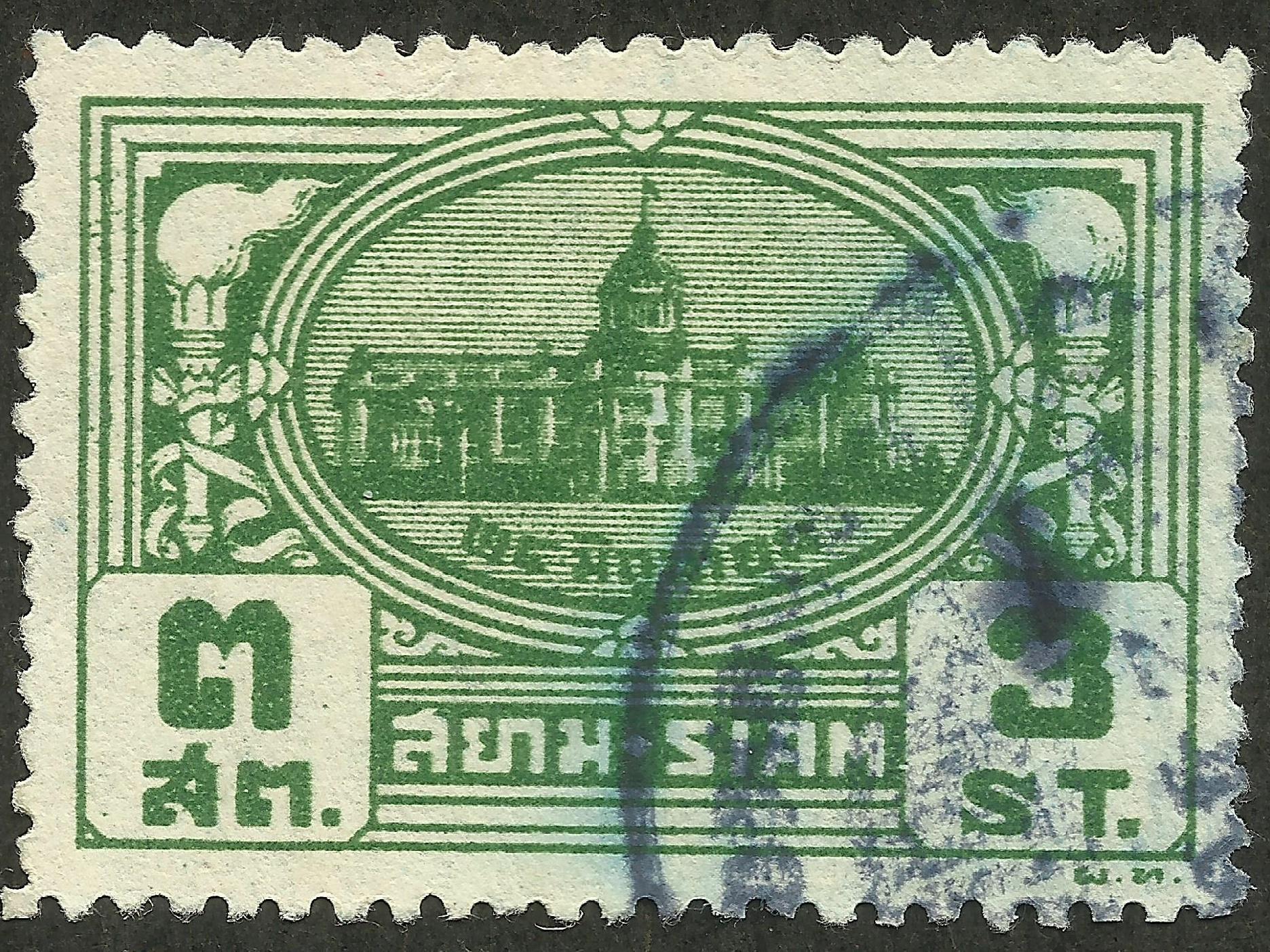 Siam - Scott #234 (1939)