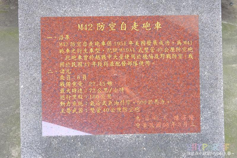 台中烏日彩繪景點38