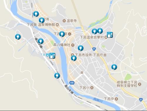 下呂温泉EV充電スポット