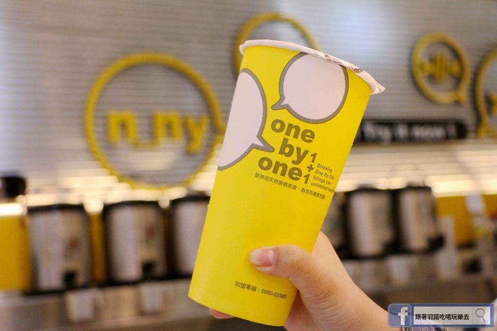 one by one 手搖茶飲50
