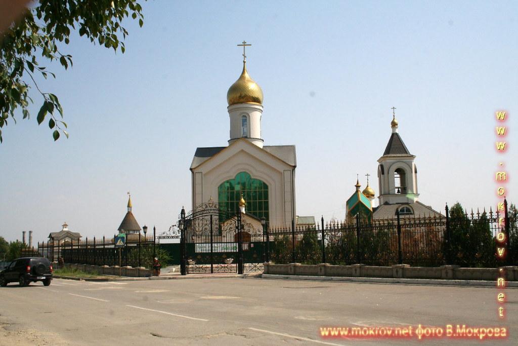 Город Волгоград храм Сергия Радонежского. м