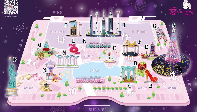 高雄夢時代耶誕地圖