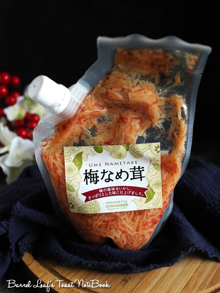 日本丸松食品-梅子金針菇 plum-enoki (2)