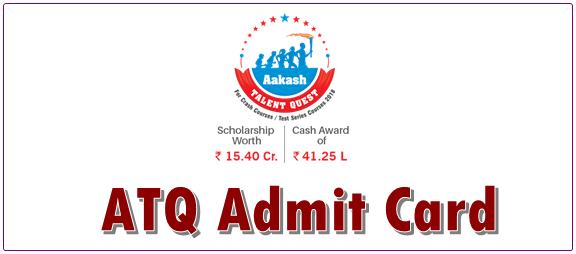ATQ Admit Card 2017