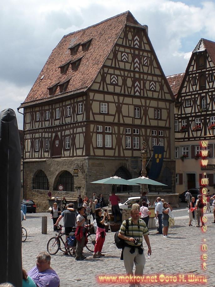 Исторический центр Города Ротенбург фото достопримечательностей