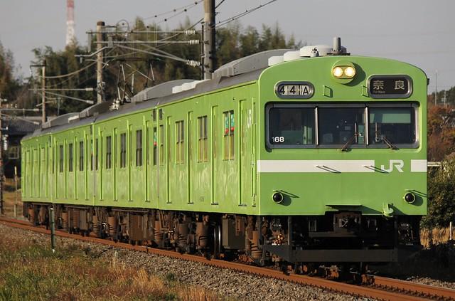 NS401