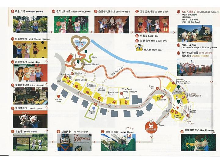 【京畿道加平景點】瑞士村一日團,走進童話世界!韓劇及韓綜《我們結婚了》拍攝場地|地圖及免費接送巴士資訊 @GINA環球旅行生活|不會韓文也可以去韓國 🇹🇼