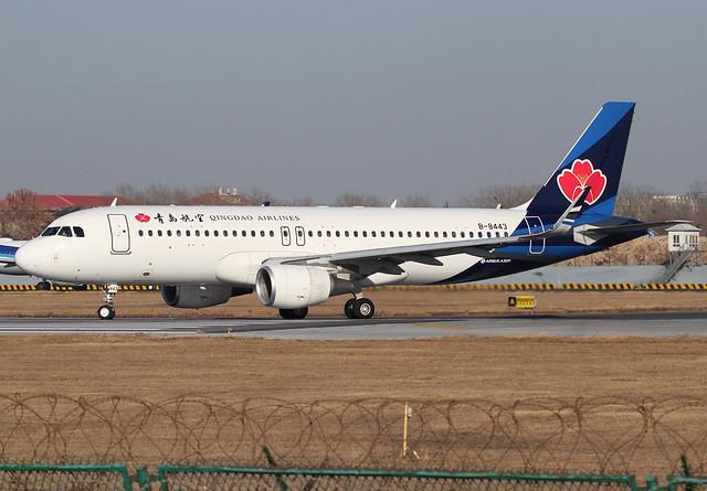 B-8443 Qingdao Airlines A320