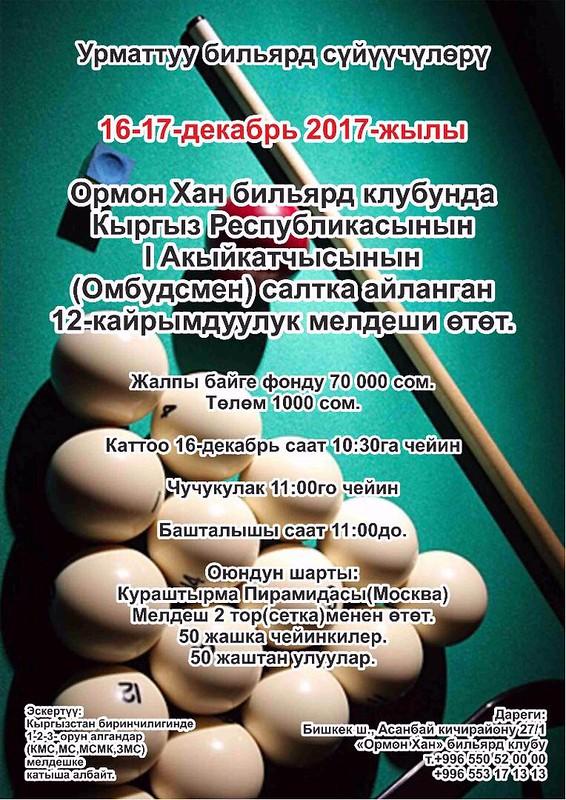 IMG-20171214-WA0000