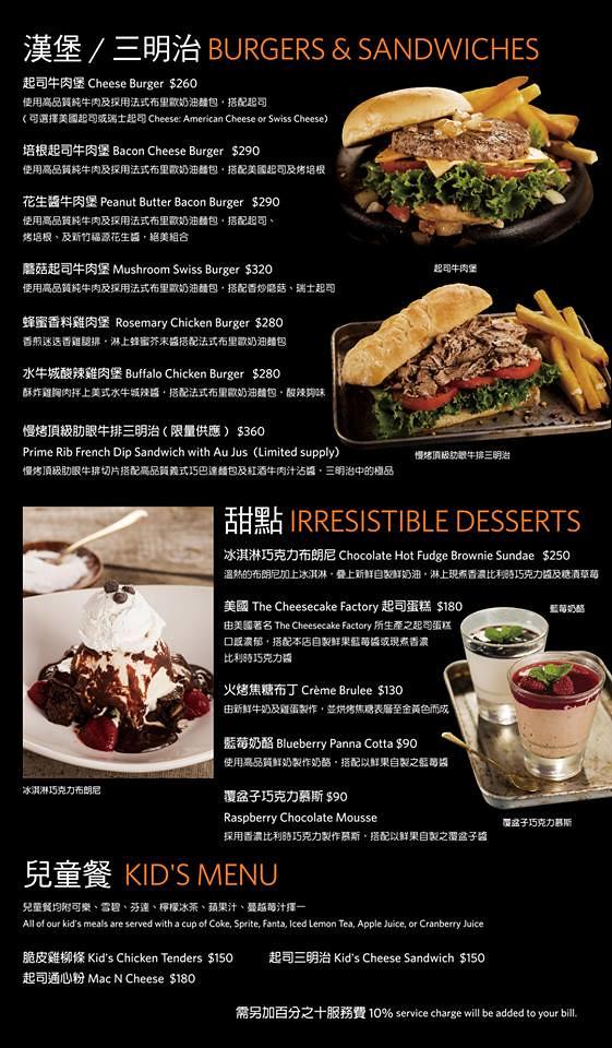 傑克兄弟牛排館臺中公益店 .菜單DM01