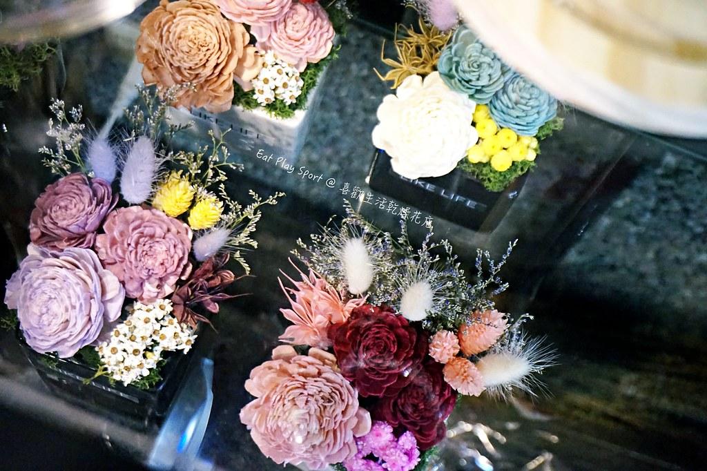 乾燥花盆栽,新娘捧花,乾燥花盆栽