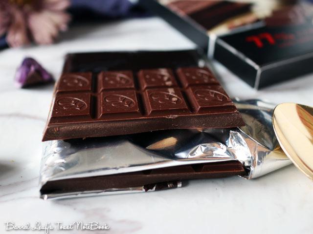 歐維氏 77% 巧克力 always-77-chocolate (6)