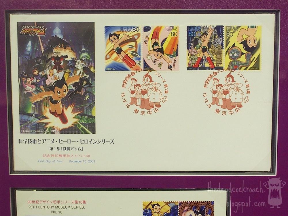 anime, astro boy, chibi maruko-chan, conan, detective conan, doraemon, museum, naruto, philatelic museum, rantarou, singapore, singapore philatelic museum, stamps, studio ghibli, where to go in singapore, japan, japanese animation,astro boy