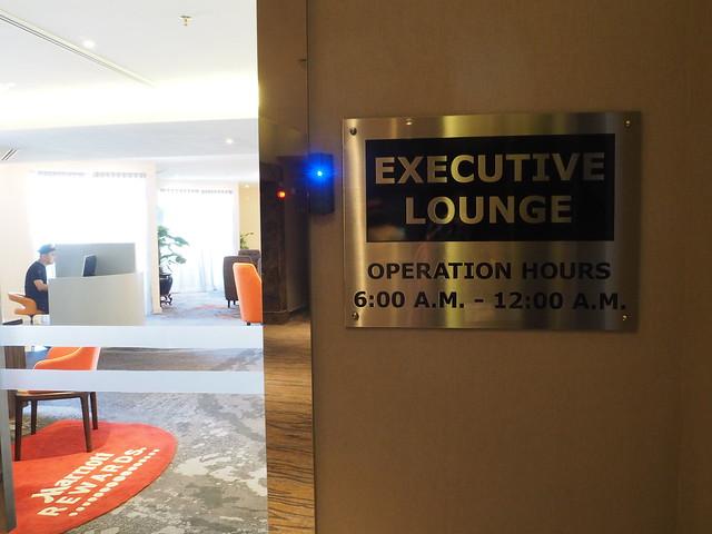 Putrajaya Marriott launge