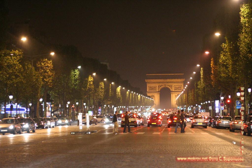 Исторический центр Парижа и фотограф