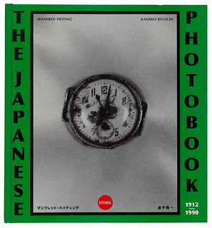 JapanesePhotobooks_cover