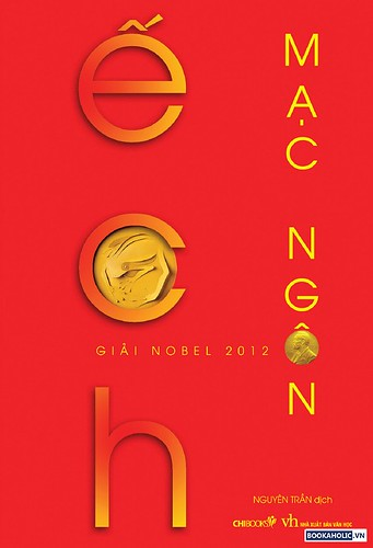 MacNgon- ECH