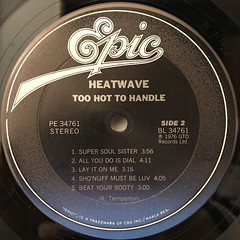 HEATWAVE:TOO HOT TO HANDLE(LABEL SIDE-B)