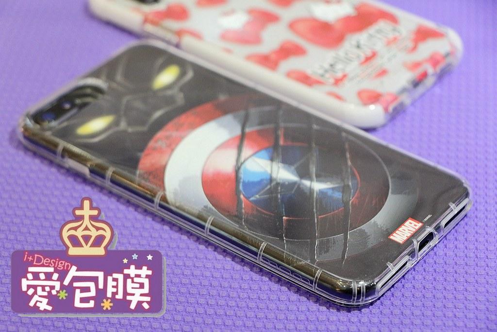愛包膜-西門新宿 精準保護貼鋼化玻璃專業手機包膜098