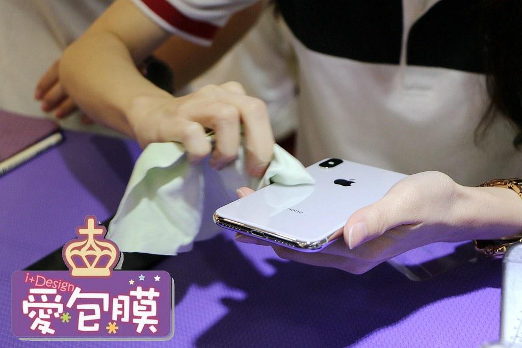 愛包膜-西門新宿 精準保護貼鋼化玻璃專業手機包膜003