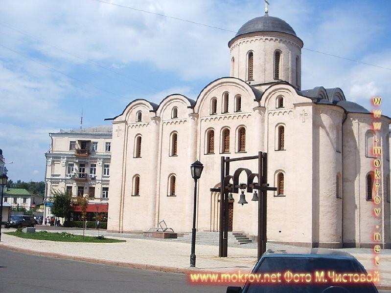 Город Киев пейзажи