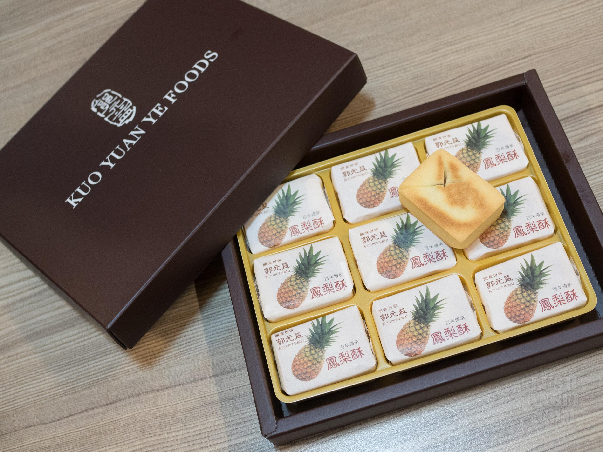 kkday-kuo-yuan-ye-foods