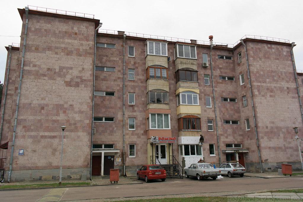 Slavutich-20