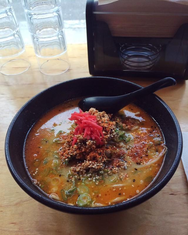 Vegan Spicy Ramen Miso