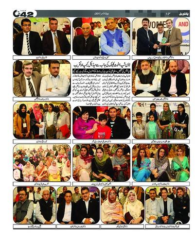Awareness Seminar