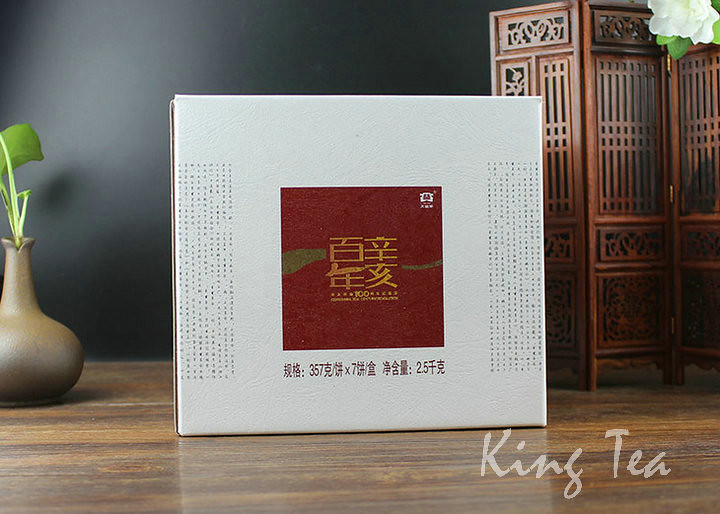 Free Shipping 2011 TAE TEA  DaYi XinHeBaiNian Revoluntional Memorial Cake 357g YunNan MengHai Chinese Puer Puerh Ripe Tea Cooked Shou Cha