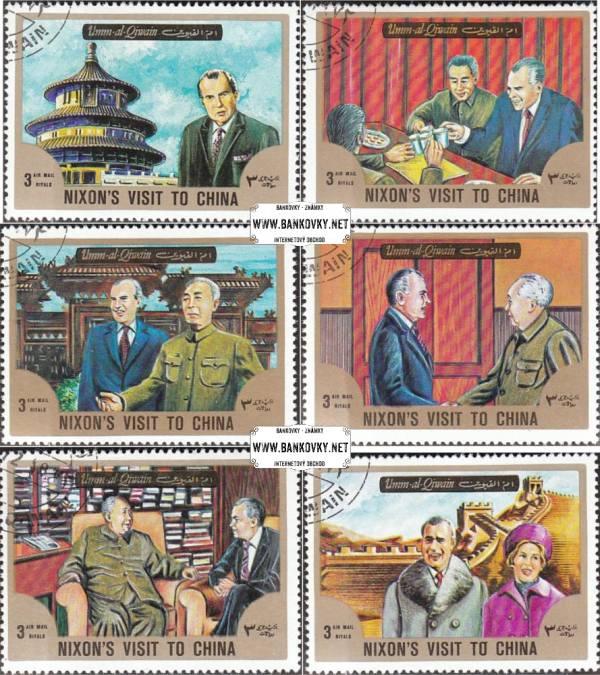 Známky Umm al Qaiwain 1972 Nixon v Číne, razítkovaná séria