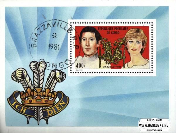 Známka Kongo 1981 Svadba Charles-Diana, razítkovaný hárček