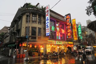 Taiwan cityscape in the rain