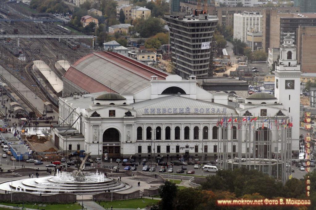Киевский вокзал в Москве.