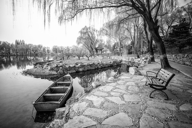 Pause and Reflect - The Old Summer Palace