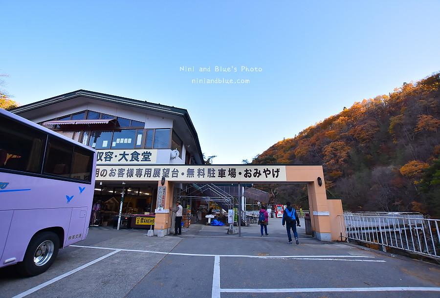 日本福島景點塔崖01