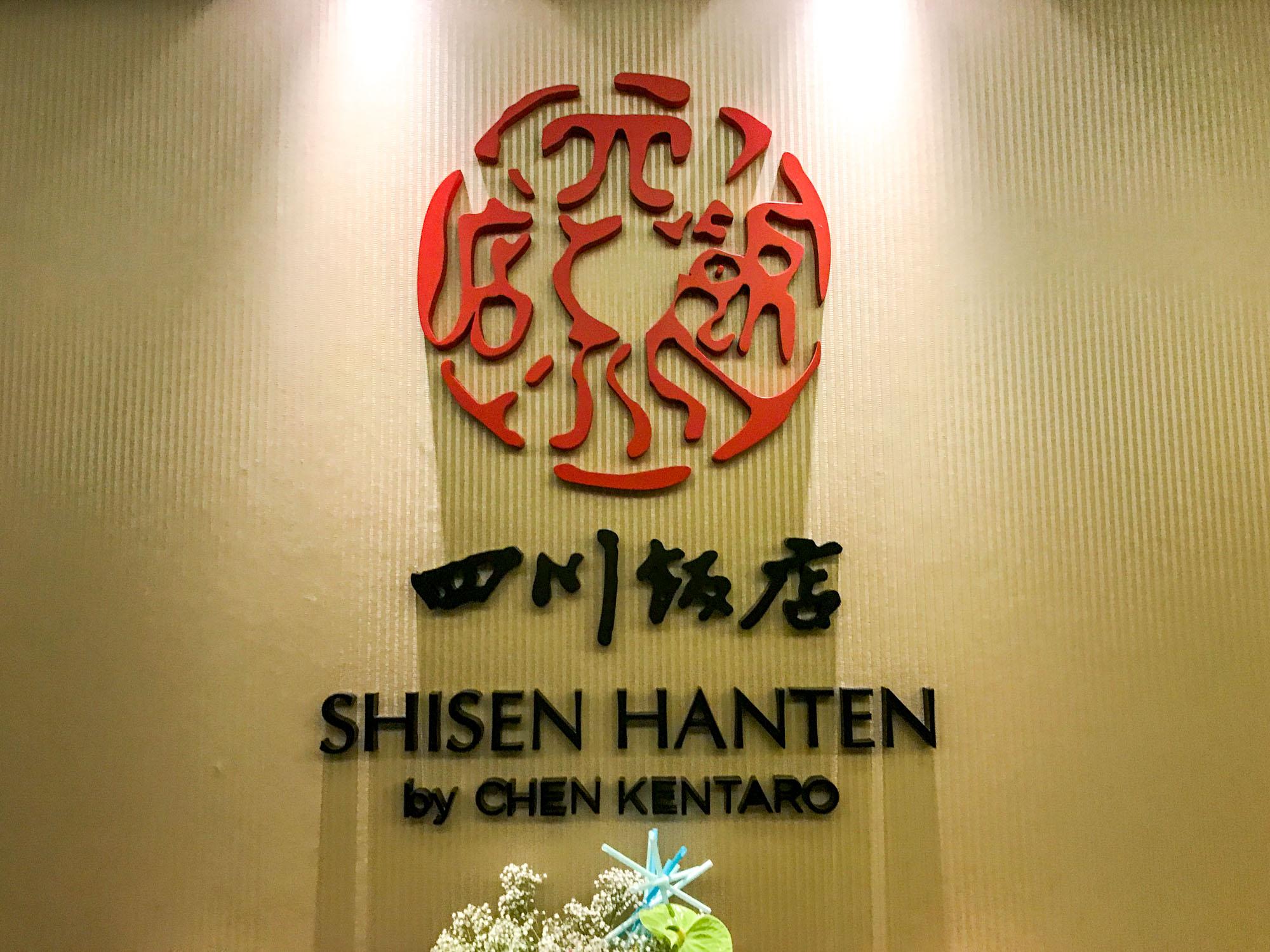 shisen-hanten-mandarin-orchard-darrenbloggie-12