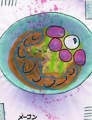Sea Cucumber and Dumplings [1,001 Sobas with Senpai #689]
