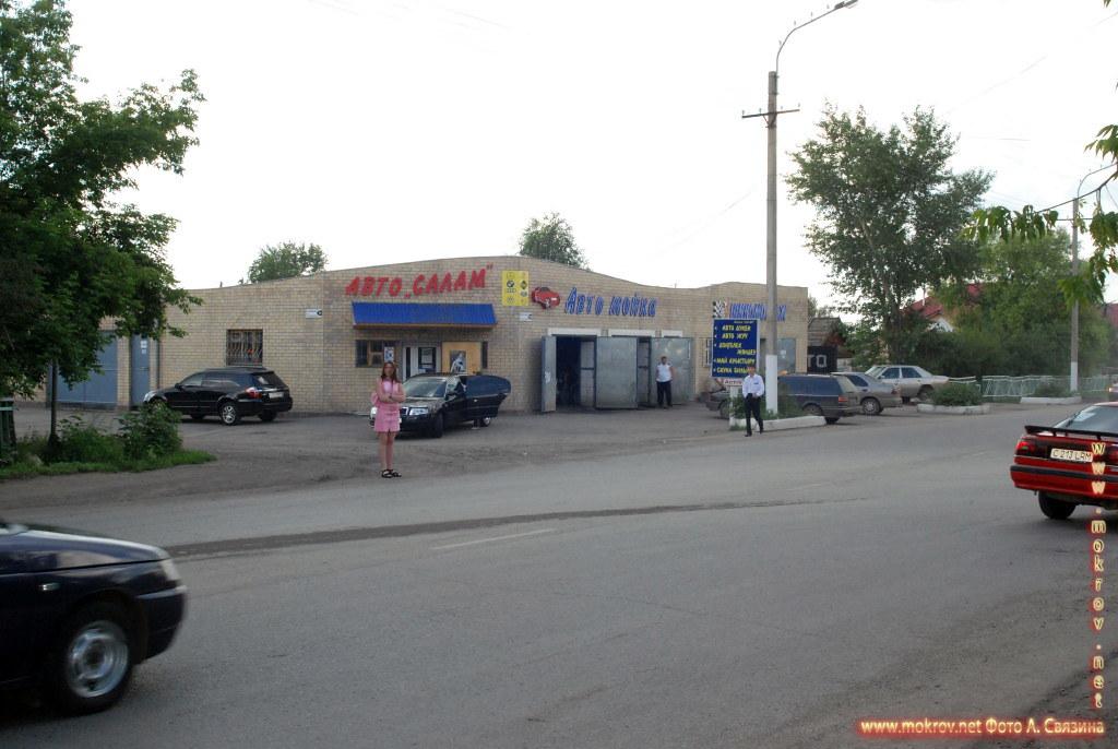 Щучинск