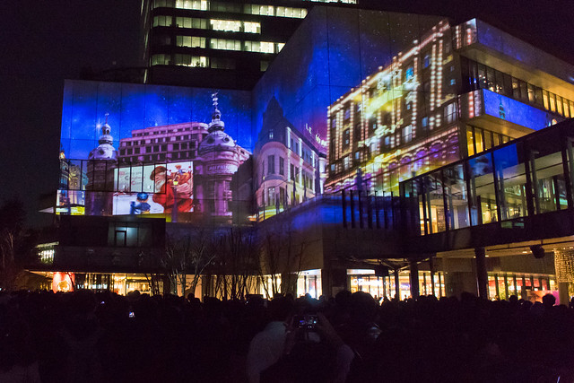 Projection Mapping, Nikon 1 V3, 1 NIKKOR 10mm f/2.8