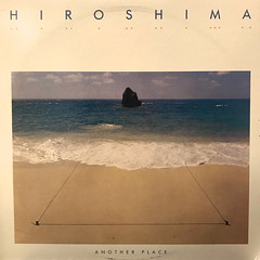 HIROSHIMA:ANOTHER PLACE(JACKET A)