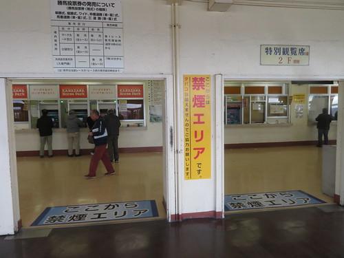 金沢競馬場の3階の分煙
