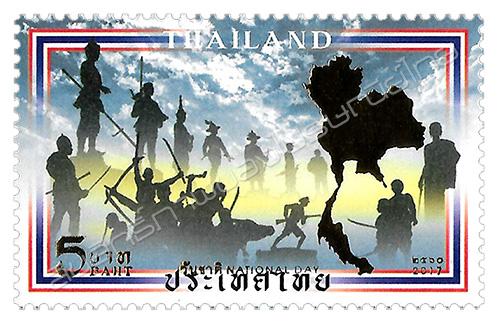 Thailand - Thailand Post #TH-1139 (2017)