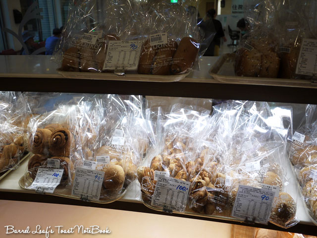 臺安醫院 新起點麵包坊 全麥吐司 tai-an-bakery-wholewheat-bread (4)