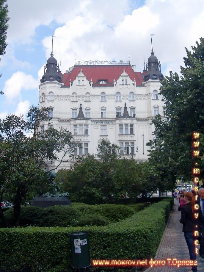 Исторический центр Праги — Чехия фотозарисовки