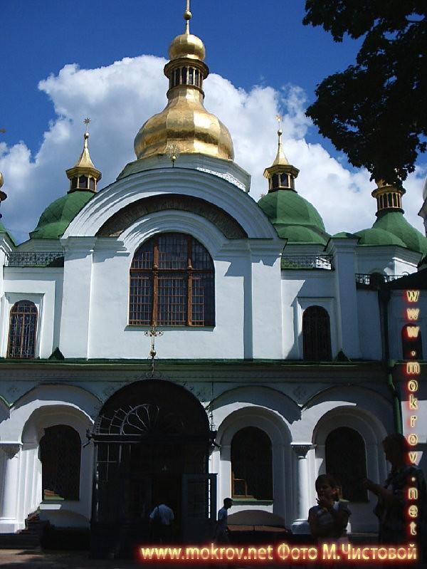 Город Киев с фотокамерой прогулки туристов