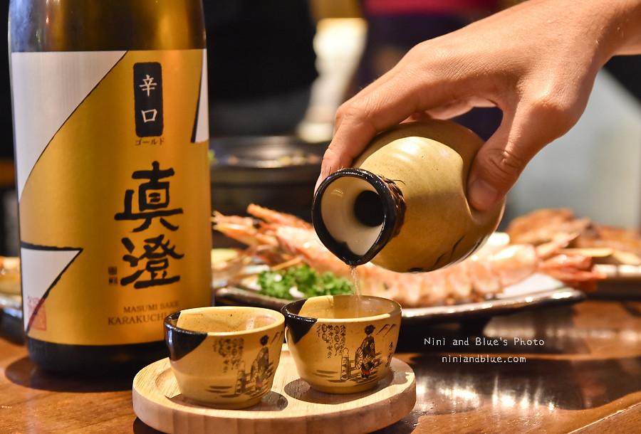 將軍府 台中日本料理19