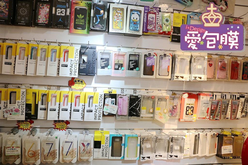愛包膜-西門新宿 精準保護貼鋼化玻璃專業手機包膜015